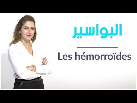 Dr Majd BEN REJEB Gastro-entérologue