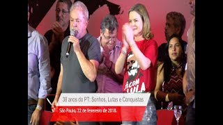 38 anos do PT | Fala do Lula