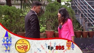 Ama Ghara Laxmi | Full Ep 895 | 19th Mar 2019 | Odia Serial – TarangTV