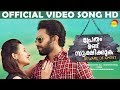 Meharuba Meri Official Video Song HD | Film Pretham Undu Sookshikkuka | Shine Tom Chacko