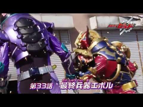 Kamen Rider Build Episode 33 Preview - игровое видео смотреть онлайн