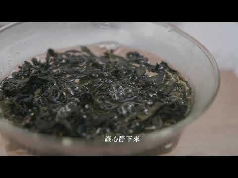 國產茶創新茶飲風格競賽佳作-山育茶.茶育人.人育心