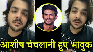 Ashish Chanchlani GETS Emotional Hearing Sushant Singh Sad News