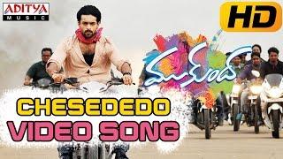 Chesededo Song Lyrics from Mukunda - Varun Tej