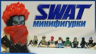 Лего оружие спецназ полицеские минифигурки из китая - S.W.A.T LeLe