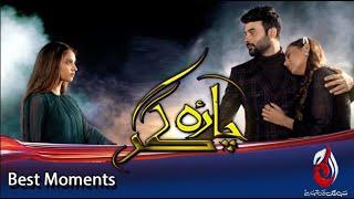 Bracelet Daikh Laiti Toh Naya issue ban Jaata | Charagar | Best Scene