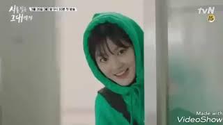 تحميل اغاني اغاني جنات. اخذت قرار .عن مسلسل الكوري قصيدة في اليوم???? MP3