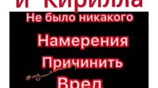 Бой Асхаба Тамаева и Кирилла Терешина
