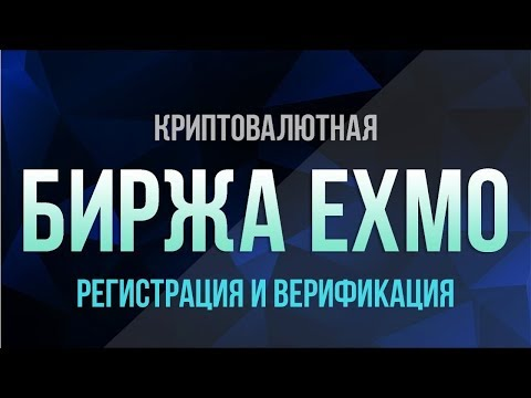 Брокер бинарных опционов 60 seconds