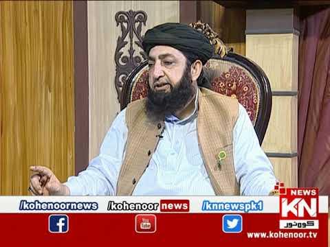Istakhara 11 July 2020 | Kohenoor News Pakistan