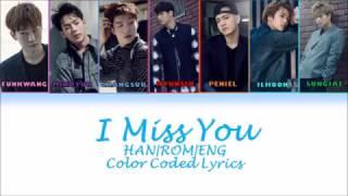 [HANROM|ENG] BTOB - I Miss You (보고파) Lyrics