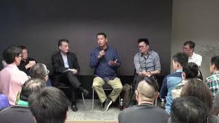 中共發癲,禍延香港《香港人如何面對史上最大考驗?》論壇 2018-10-28 b
