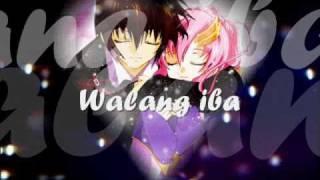 Walang Iba Ezra Band (Lyrics)