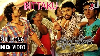 Bittakku Video Song