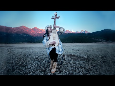 琵琶 Pipa Solo Folk Songs