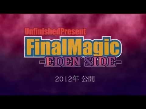 Video of FinalMagicES 完全版[物語重視オンラインバトル]