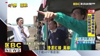 韓國瑜提「打造高雄」 陳其邁陣營譏:假日候選人