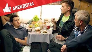 Анекдоты - Выпуск 201