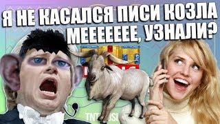 БАСКОВ РОФЛИТ ТНТ / УЧИЛКА-БЫЧАРА / ЗВОНОК ЛЫСАКУ