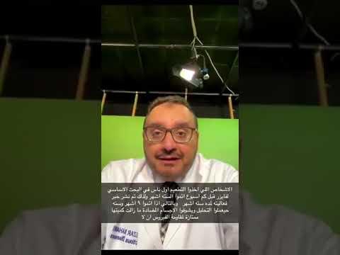 بالفيديو..
