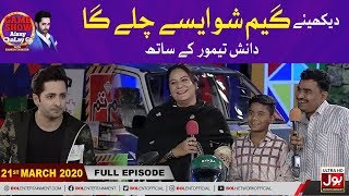 Game Show Aisay Chalay Ga With Danish Taimoor | Full Episode | 21st March 2020