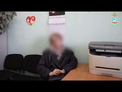 Лжесотрудник банка похитил у жительницы Якутии более 400 000 рублей