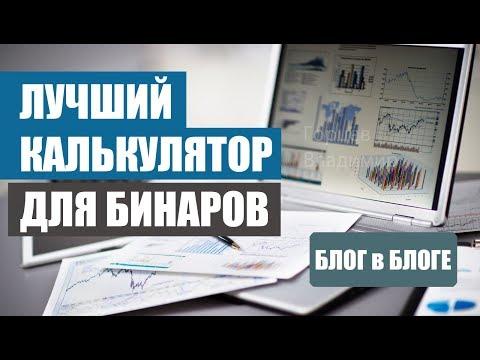 Как можно зарабатывать биткоин