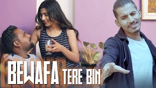 Ban Kar Hawa Part 2 - Bewafa Tere Bin   Ashiwini Bhardwaj   Gullu Banjara   Romantic Hindi Song
