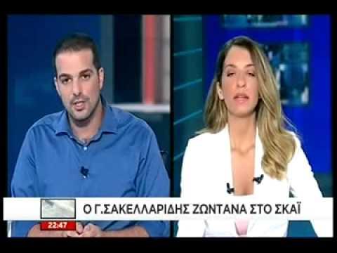 Γ. Σακελλαρίδης: Υπάρχουν πολλά ακόμη να γίνουν, πολλές μάχες να δοθούν και να κερδηθούν