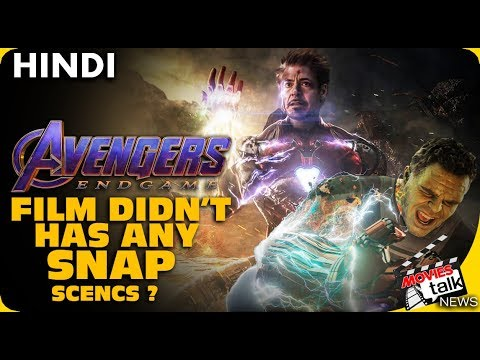 Avengers Endgame : Film Didn't Have The Snap ? [Explained In hindi]