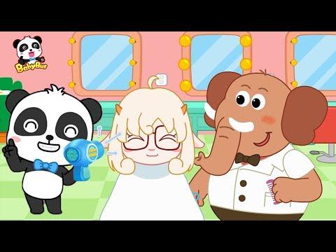 ★NEW★和奇奇一起當髮型師,幫好朋友設計髮型 | 職業扮演兒歌 | 童謠 | 動畫 | 卡通 | 寶寶巴士 | 奇奇 | 妙妙