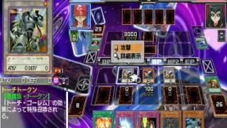 遊戯王Tag Force 6 ヘル・テンペスト Vs カーリー渚