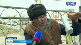 Астраханские попрошайки: жертвы трудной судьбы или обманщики