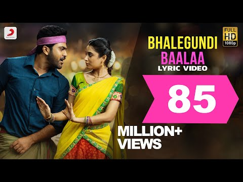 Sreekaram movie Bhalegundi Baalaa Lyric