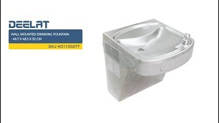 Wall Mounted Drinking Fountain - 46.7 x 48.3 x 52 cm SKU #D1165877