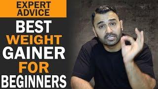 Best WEIGHT GAINER / MASS GAINER for Beginners! (Hindi / Punjabi)
