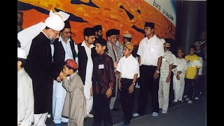 2003- Treffen mit Hadhrat Khalifatul Masih V (aba)