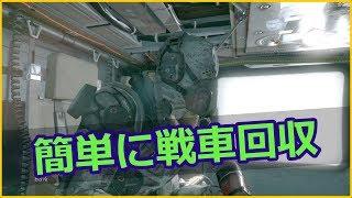 【MGSV TPP実況】#45 静かなる消失・ ミッションタスク簡単に戦車回収/パラサイトスーツで挑む!