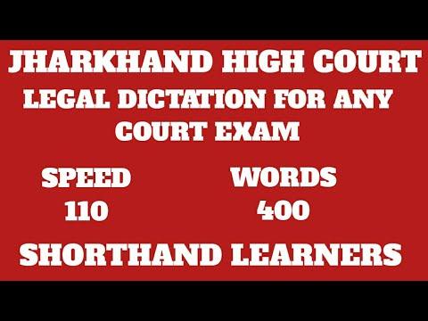 JHARKHAND HIGH COURT|| LEGAL DICTATION|| STENOGRAPHER|| SHORTHAND