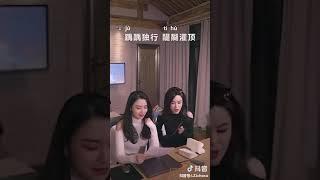 生僻字/ Từ Hiếm Gặp - 刘至佳/ Lưu Chí Giai