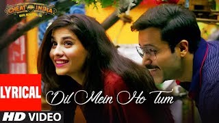 Lyrical: Dil Mein Ho Tum| WHY CHEAT INDIA | Emraan H