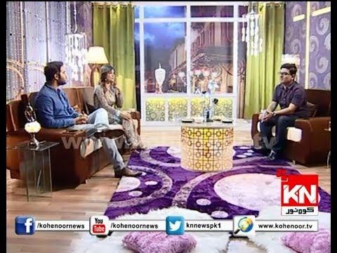Kohenoor Lounge 15-07-2018 | Kohenoor News Pakistan