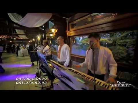 """Гурт """"SHIDIRIDI"""", відео 3"""