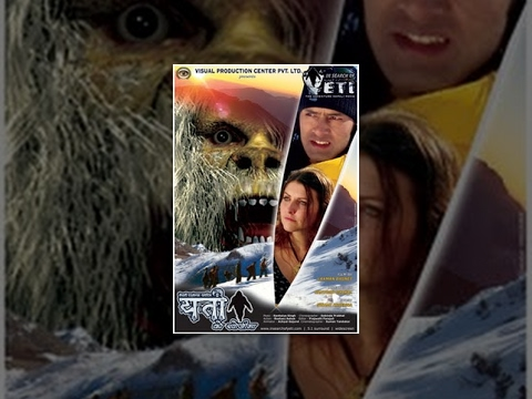 Yetiko Khojima | Nepali Movie