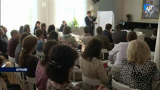 В Великом Новгороде пройдет выездная сессия Петербургского международного экономического форума