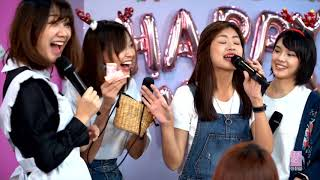 【HIGHLIGHT】DIGITAL LIVE STUDIO   New Year Party หนูชวนพี่ปาร์ตี้กัน   BNK48