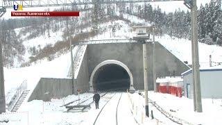 Осталось сто дней до открытия Бескидского тоннеля