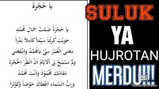 Imron Al-Anshori-Ya Hujrotan.AVI