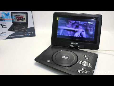 , title : 'XPX EA-1038 - портативный DVD и ЖК телевизор'