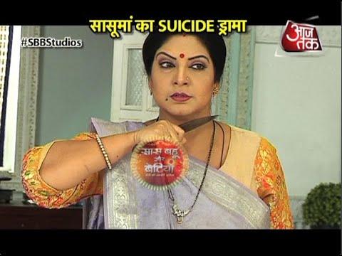 Aapke Aajane se: Vedika's Mother-in-Law's SUICIDE DRAMA!